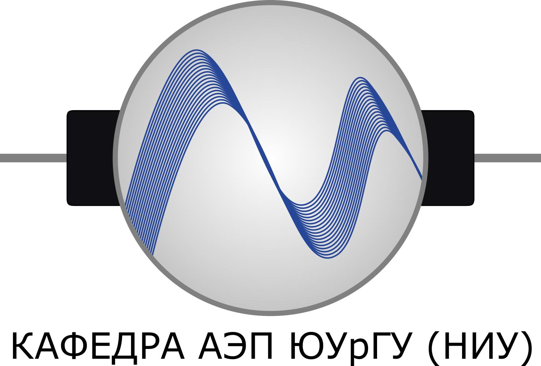 Кафедра Автоматизированный электропривод